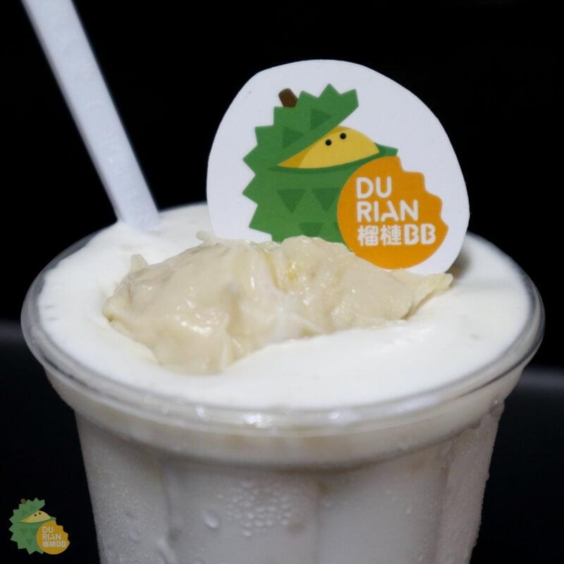 DIY Your Own Durian Ice Cream with McDonald's Sundae